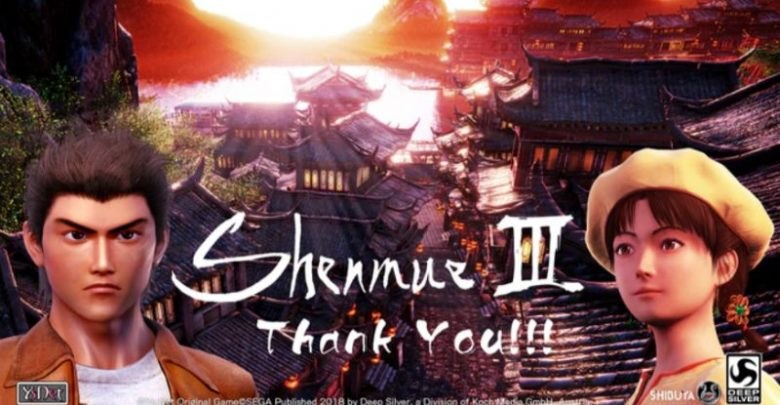 Shenmue 4 release date