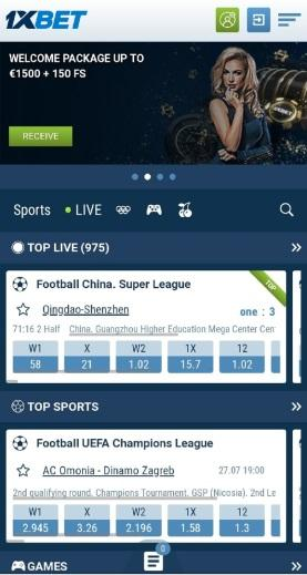 1xbet app for android